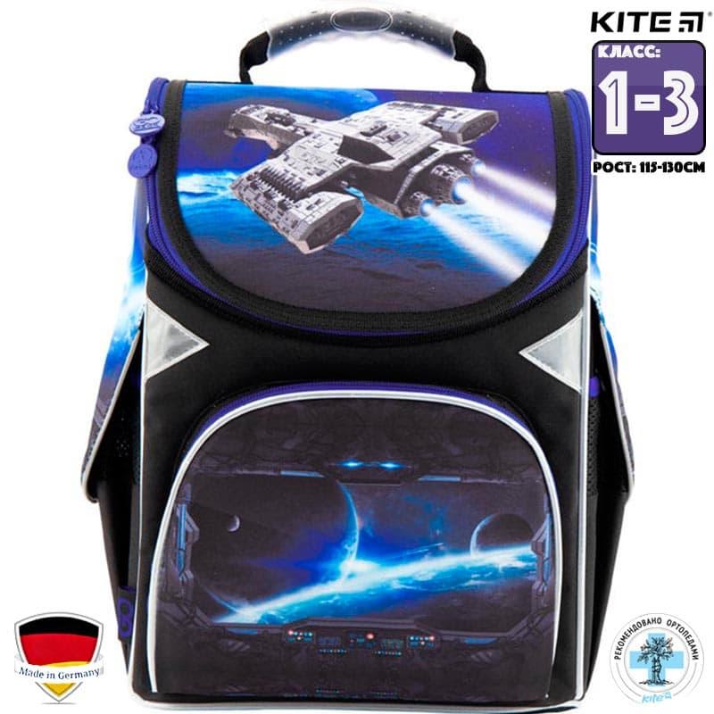 Рюкзак школьный ортопедический  каркасный GoPack GO18-5001S-16