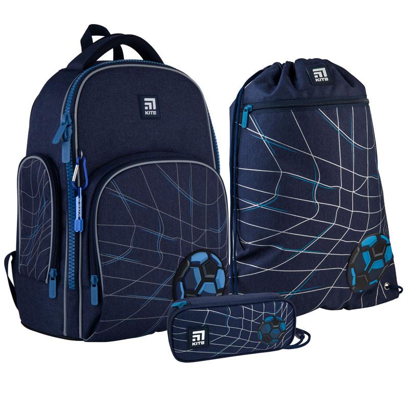 Школьный набор Kite.Ортопедический рюкзак пенал сумка SET_K21-706M-3