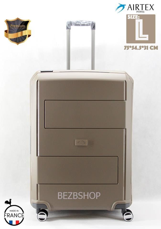 Чемодан Airtex NEW-STAR 226большой, из Полипропилена.Франция (Оригинал) Для багажа,до 23 кг