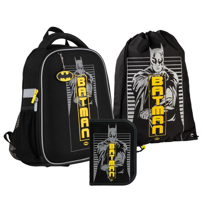 Школьный набор Kite  рюкзак пенал сумка SET_DC21-555S