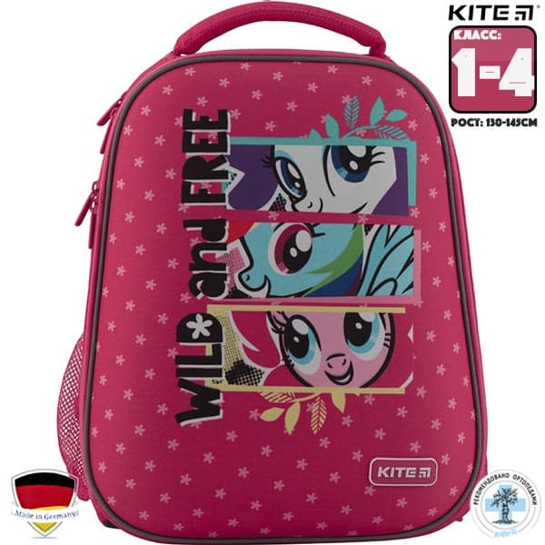 Ghiozdan ortopedic pt scoala cu carcasa  Kite Education My Little Pony LP19-531M