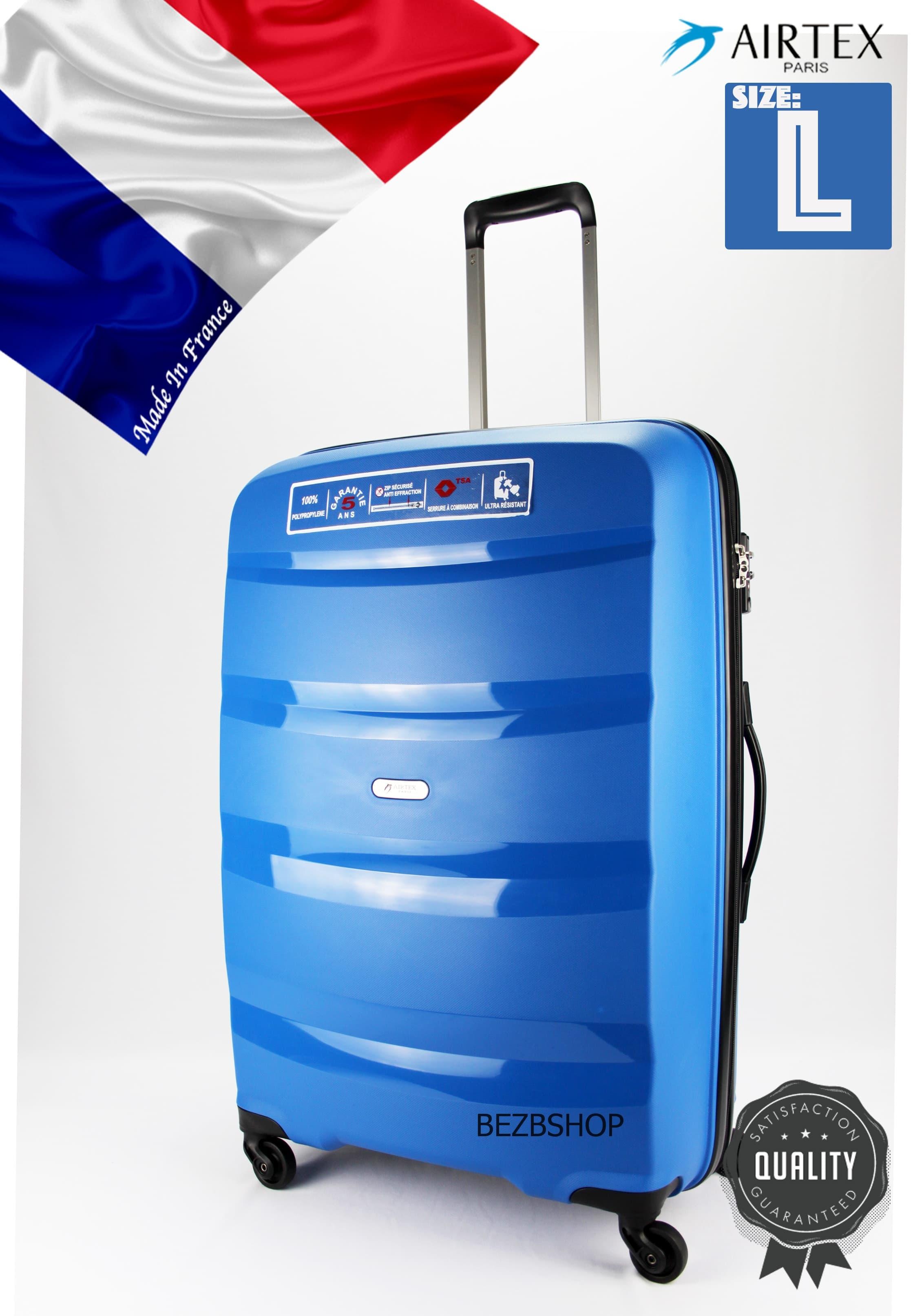 Французский ударостойкий чемодан Большой из полипропилена на 4 колесах Для багажа ,до 23 кг