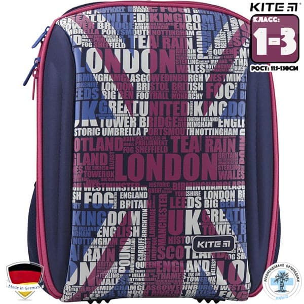 Ghiozdan ortopedic pt scoala cu carcasa  Kite Education  London K19-732S-1