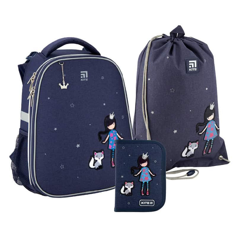 Школьный набор Kite.Ортопедический рюкзак пенал сумка SET_K20-531M-4