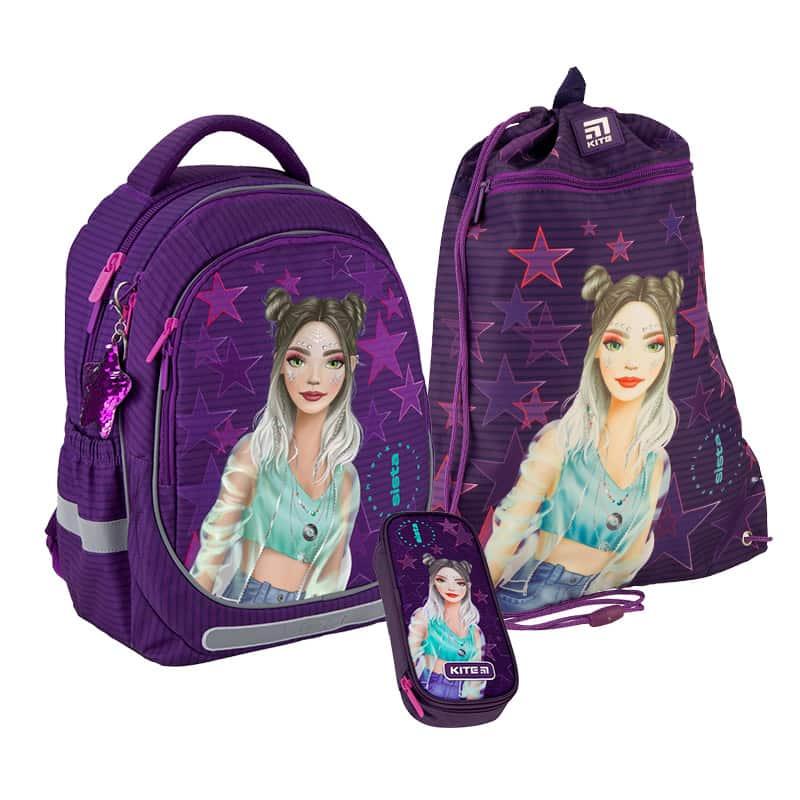 Школьный набор Kite.Ортопедический рюкзак пенал сумка SET_K20-700M-4