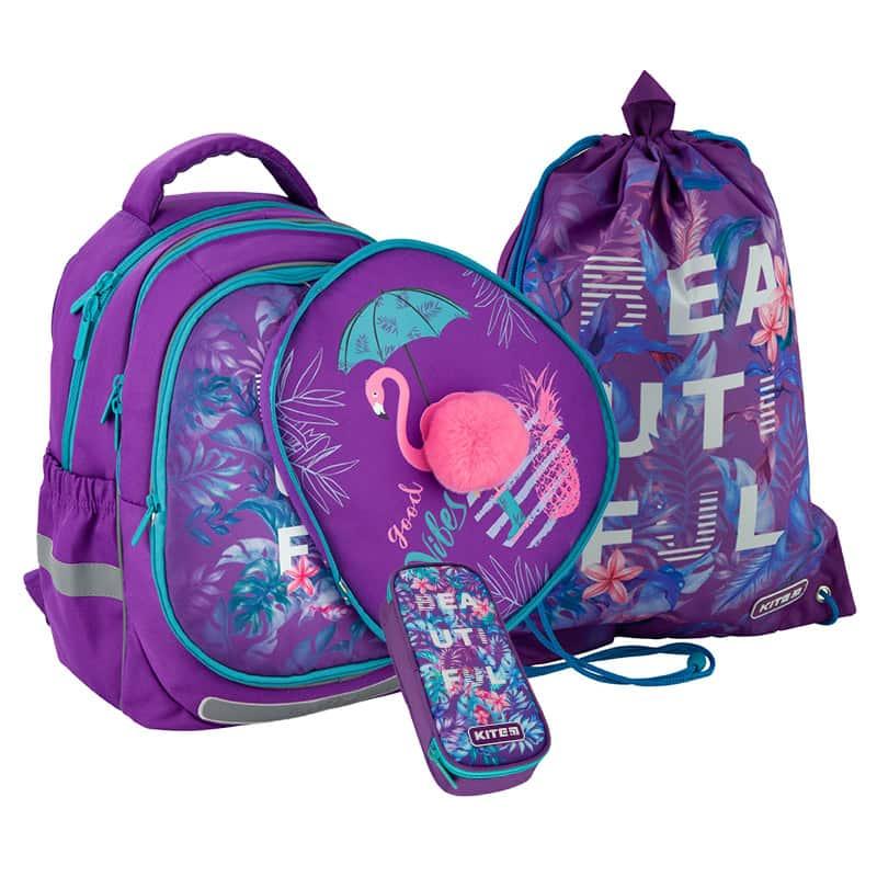 Школьный набор Kite.Ортопедический рюкзак пенал сумка SET_K20-700M(2p)-1