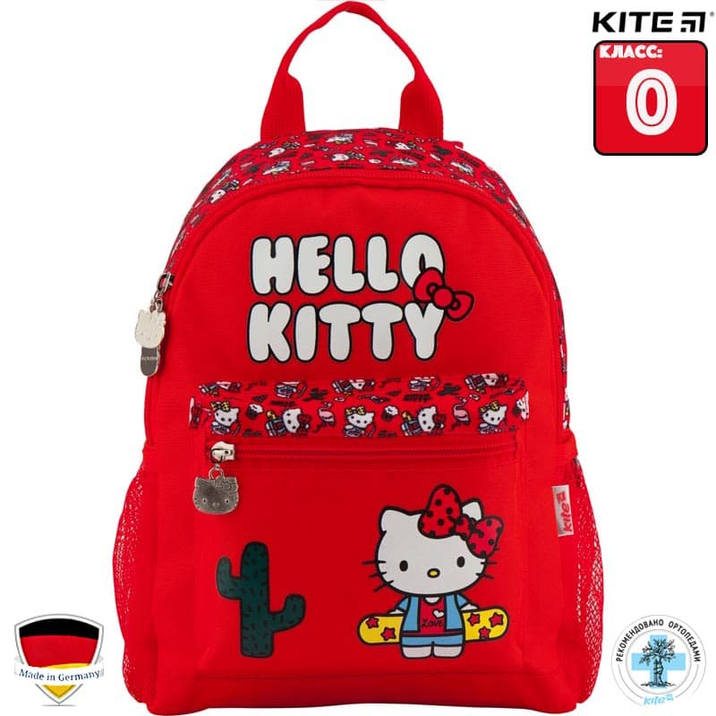 Ghiozdan prescolar Kite Hello Kitty HK18-534XS