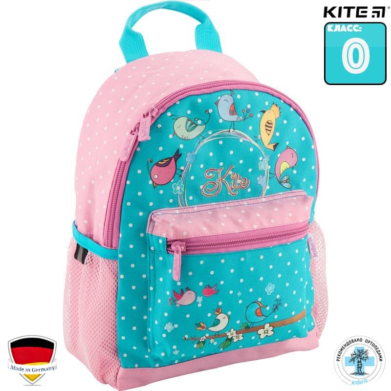 Ghiozdan prescolar Kite Hello Kitty K18-534XS-1