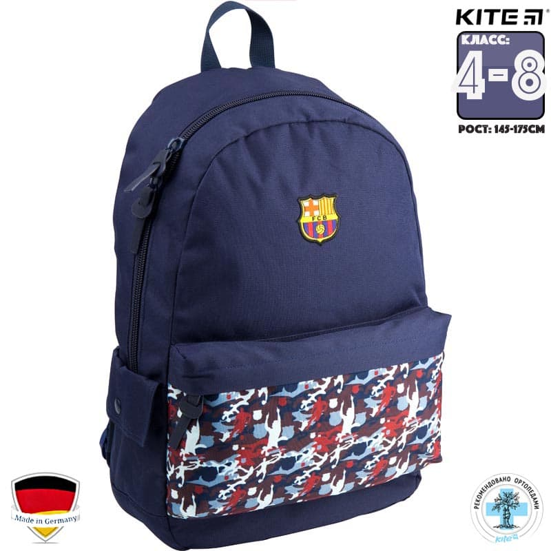 Рюкзак ортопедический Kite FC Barcelona BC18-994L-1