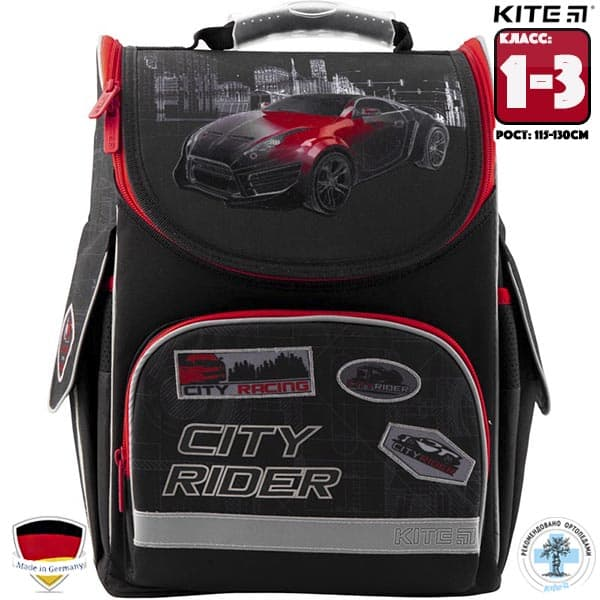 Ghiozdan ortopedic pt școală cu carcasa  Kite Education City rider K19-501S-6