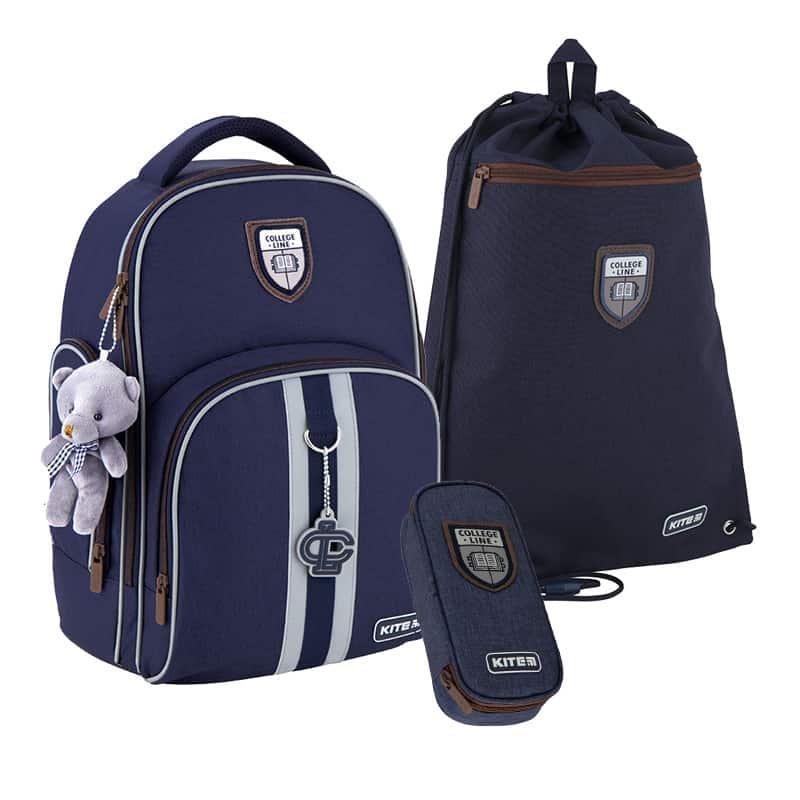 Школьный набор Kite.Ортопедический рюкзак пенал сумка SET_K20-706M-2