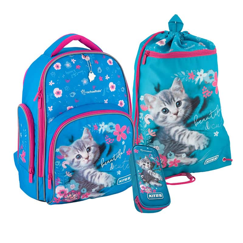 Школьный набор Kite.Ортопедический рюкзак пенал сумка SET_R20-706M