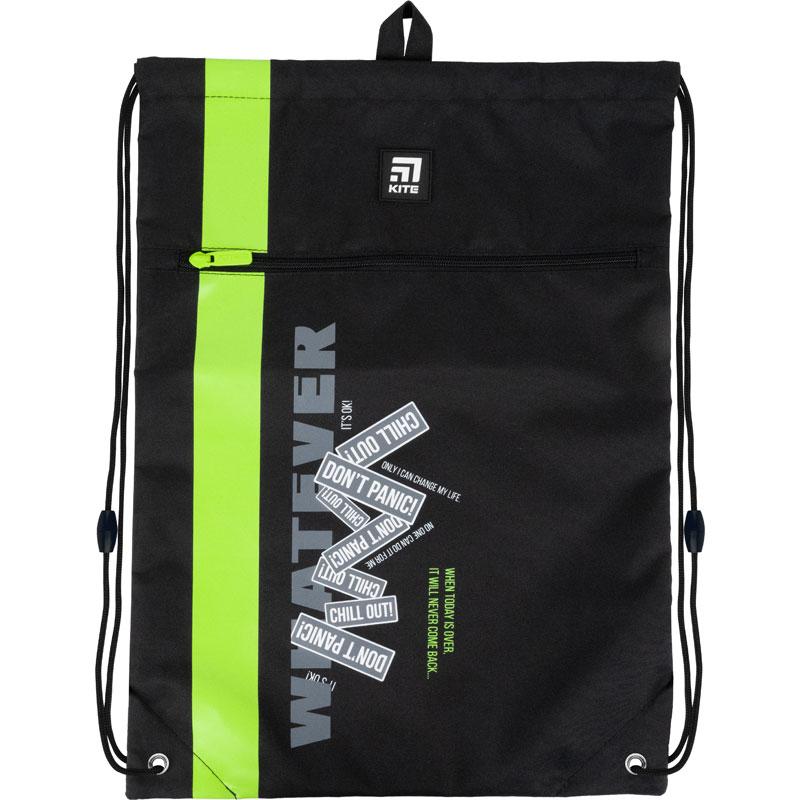 Сумка для обуви с карманом Kite Education K21-601L-1