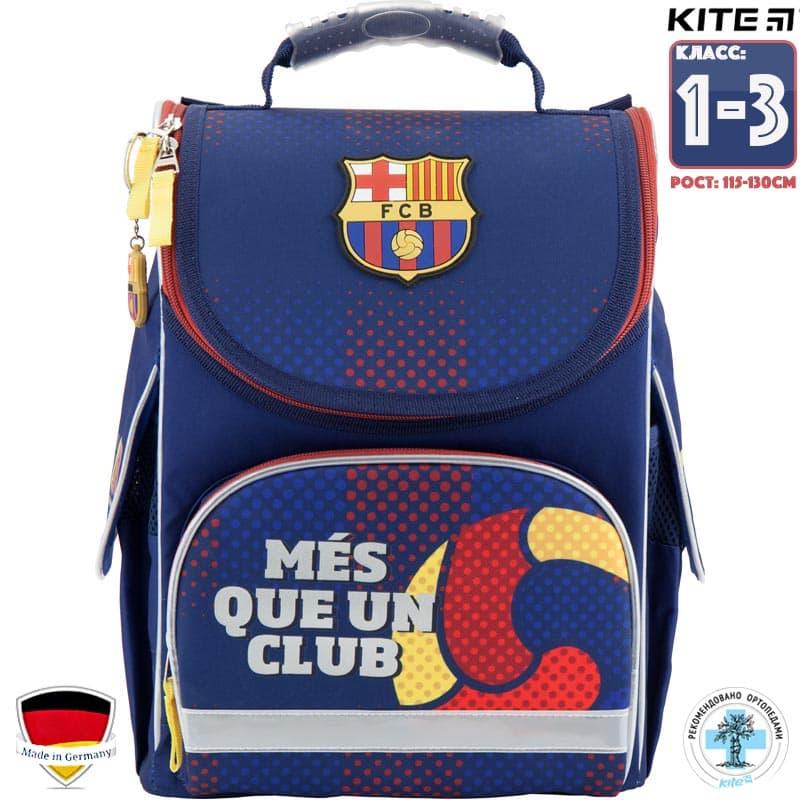 Рюкзак ортопедический школьный каркасный Kite FC Barcelona BC18-501S