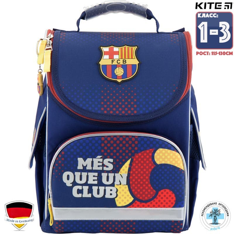 Ghiozdan ortopedic pt scoala cu carcasa Kite FC Barcelona BC18-501S