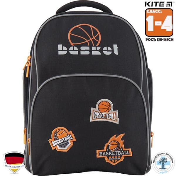 Ghiozdan pt scoala ortopedic Kite Education 705-2 Basketball