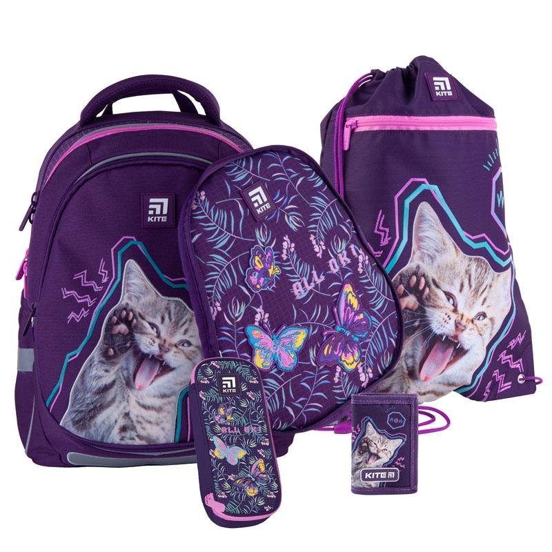 Школьный набор Kite.Ортопедический рюкзак пенал сумка SET_K21-700M(2p)-3