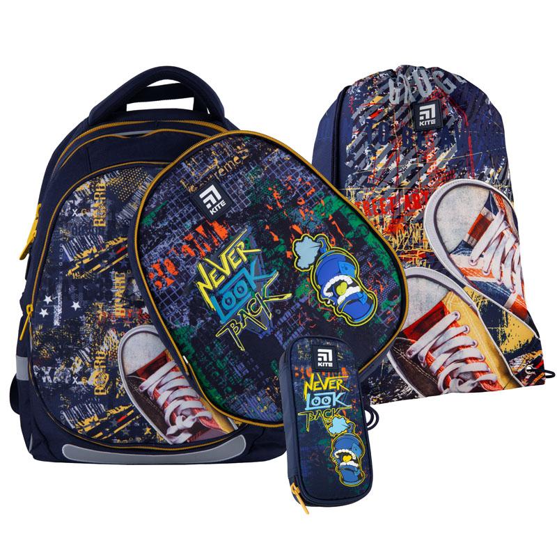 Школьный набор Kite.Ортопедический рюкзак пенал сумка SET_K21-700M(2p)-1