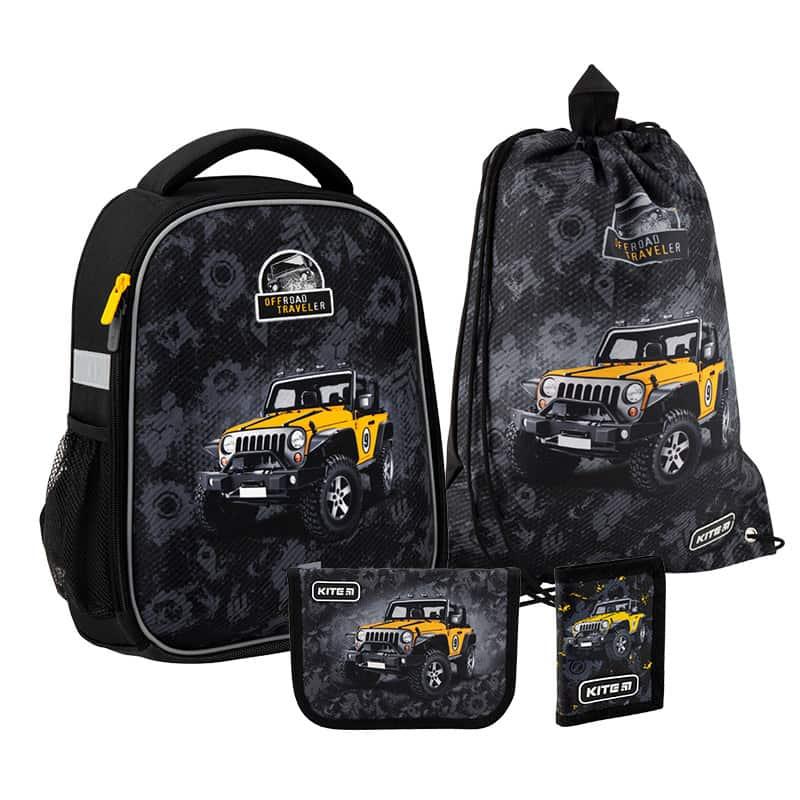 Школьный набор Kite  рюкзак пенал сумка SET_K20-555S-1