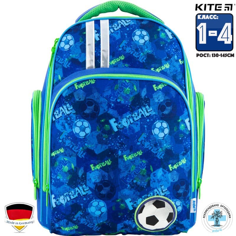 Ghiozdan ortopedic pt scoala Kite Football K18-706M-1