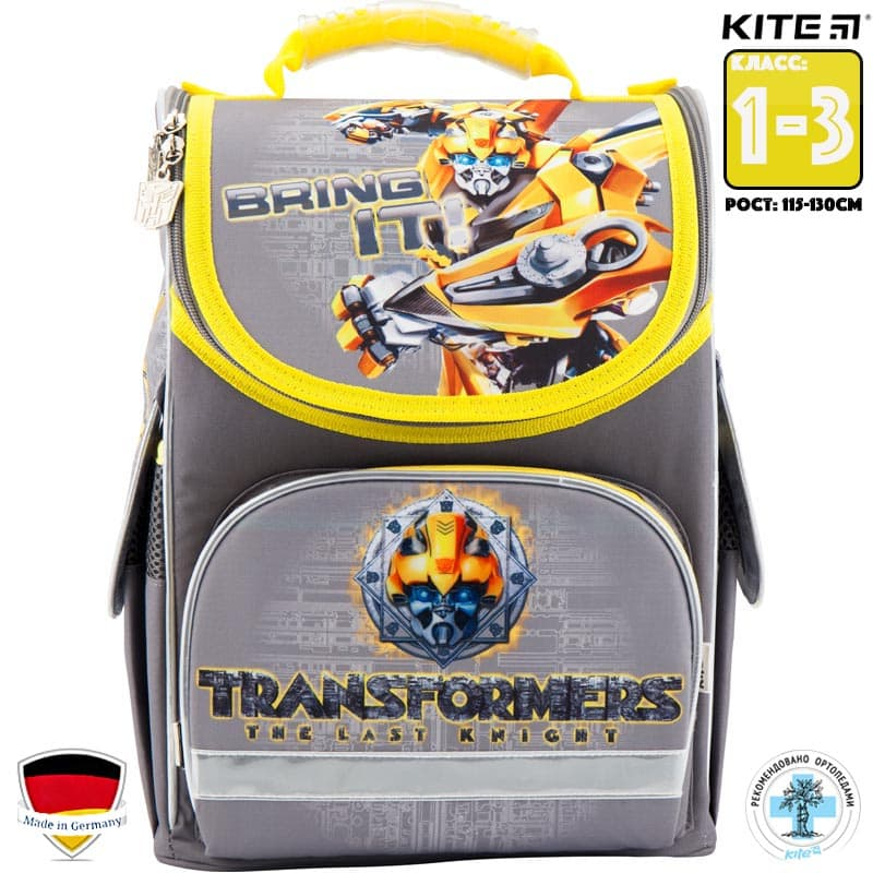 Ghiozdan ortopedic pt scoala cu carcasa Kite Transformers TF18-501S-1