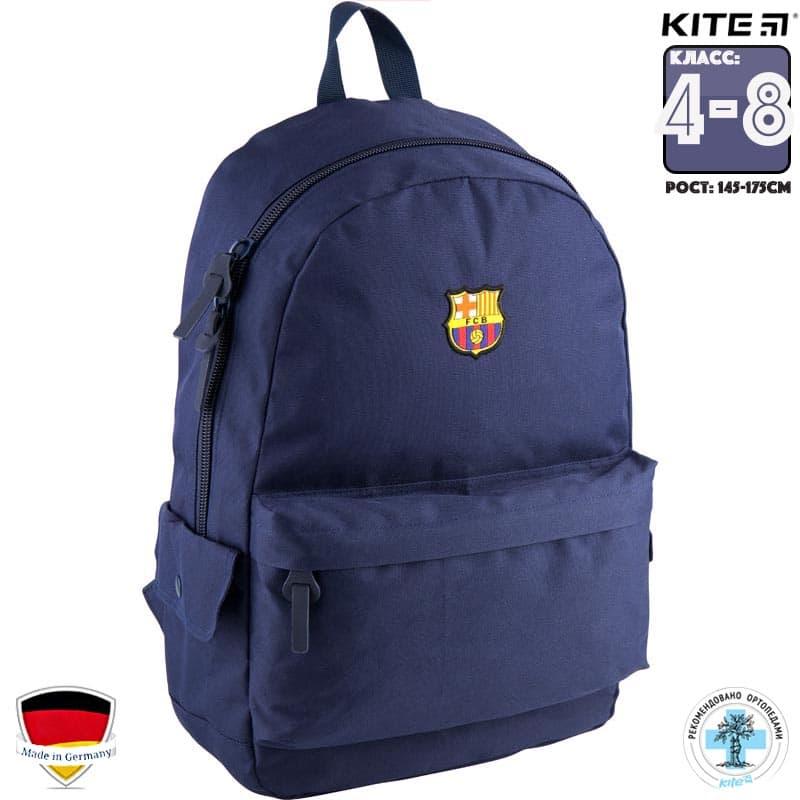 Ghiozdan ortopedic pt scoala Kite FC Barcelona BC18-994L-2