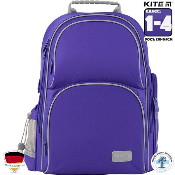 Ghiozdan pt scoala ortopedic Kite Education K19-702M-3 Smart