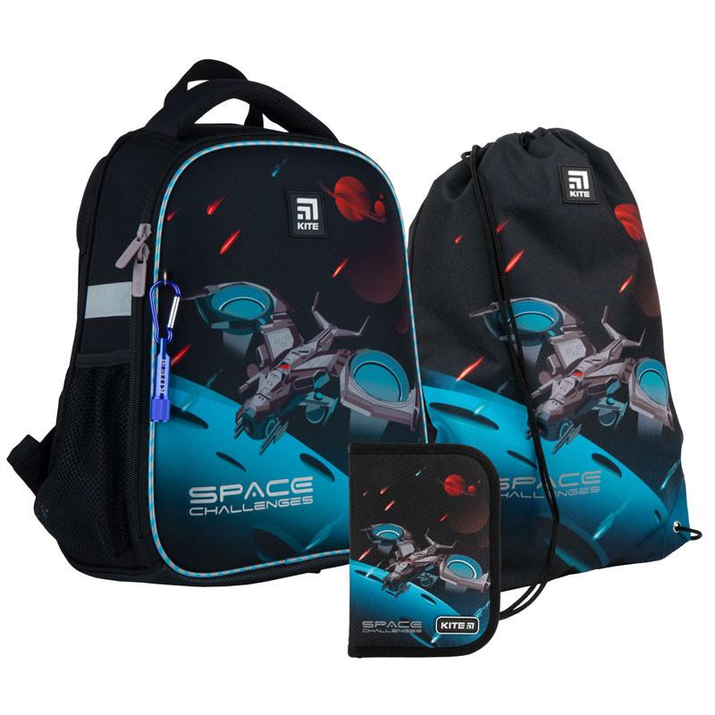Школьный набор Kite  рюкзак пенал сумка SET_K21-555S-5