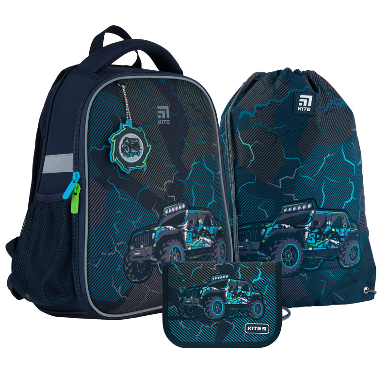 Школьный набор Kite  рюкзак пенал сумка SET_K21-555S-1