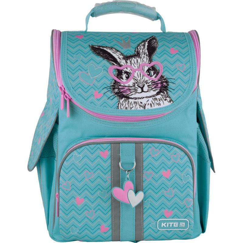 Рюкзак школьный каркасный Kite Education  K21-501S-4