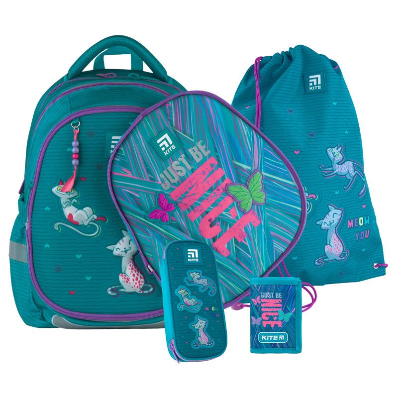 Школьный набор Kite.Ортопедический рюкзак пенал сумка SET_K21-700M(2p)-4