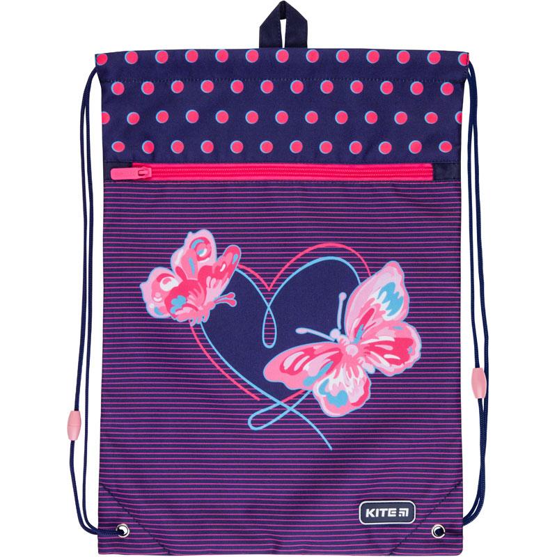 Сумка для обуви с карманом Kite Education K21-601M-3
