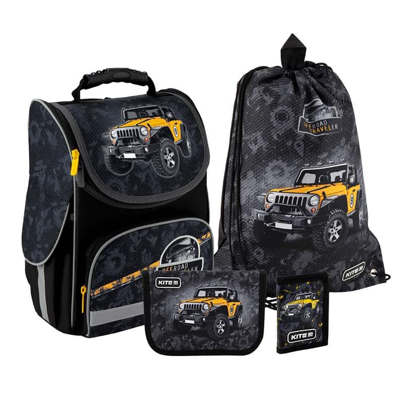 Школьный набор Kite  рюкзак пенал сумка SET_K20-501S-1